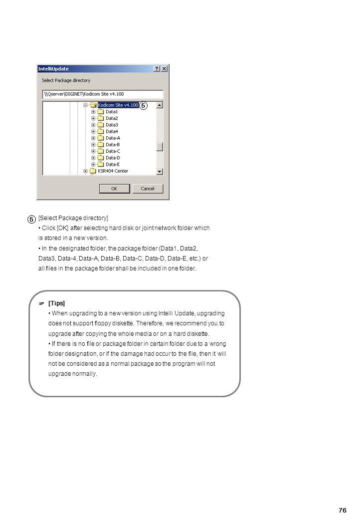 내용변경/이미지 5 5 [Select Package directory]